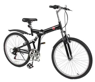8. Bicycles Folding Mountain Bike