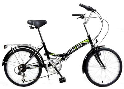 5. Stowabike City V2 Compact Foldable Bike