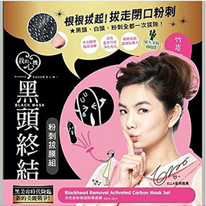 3. My Scheming Blackhead Acne Removal Mask Set