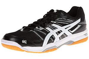 Photo of Top 10 Best Mens Volleyball Shoes in 2020 Reviews