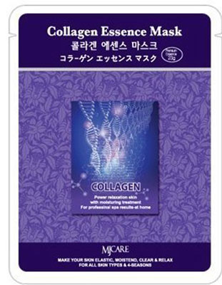 5. MJ Care 15-Piece Collagen Face Mask